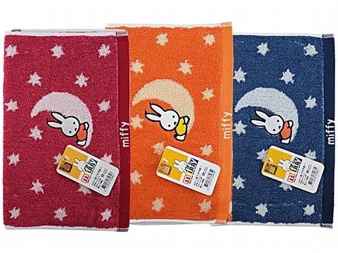 米飛兔星月刺繡童巾(25x50cm) 1入 顏色可選【小三美日】 miffy