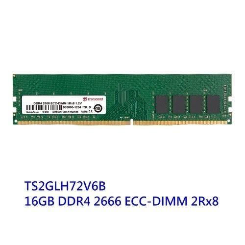 創見 伺服器記憶體 【TS2GLH72V6B】 工作站 ECC DDR4-2666 16GB 新風尚潮流 新風尚潮流