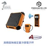 全新款 台灣AFORCE 高精度無線定量冷媒電子秤 最大負重100KG 藍芽無線操作 附工具包