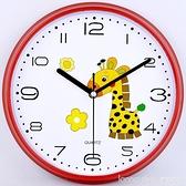 靜音卡通掛鐘簡約時尚鐘錶客廳臥室辦公石英鐘創意幼兒園可愛時鐘 YTL 新品全館85折