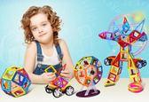 磁力片積木兒童吸鐵石玩具磁性磁鐵3-6-8周歲男女孩散片拼裝益智『米菲良品』