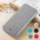 ViLi DMX ASUS ZE620KL ZS620KL 簡約時尚側翻手機保護皮套 皮質編織紋 磁吸插卡側立內TPU軟殼全包