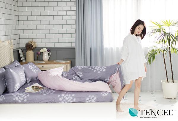 快速出貨【LORIA洛莉亞】超便宜平價天絲TENCEL天絲兩件式床包組~單人【維也納】