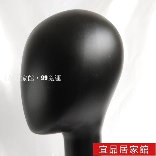 假人頭 假發模特頭道具無臉假人頭模型假發支撐架紗巾帽子展示黑色頭模 99免運MKS