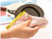 【雙色抹布小號】雙面雙色洗碗巾 洗碗布 彩色超細纖維清潔毛巾