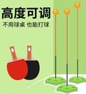 乒乓球訓練器兒童彈力軟軸自練神器抖音同款網紅單人家用室內球拍LX 夏季上新