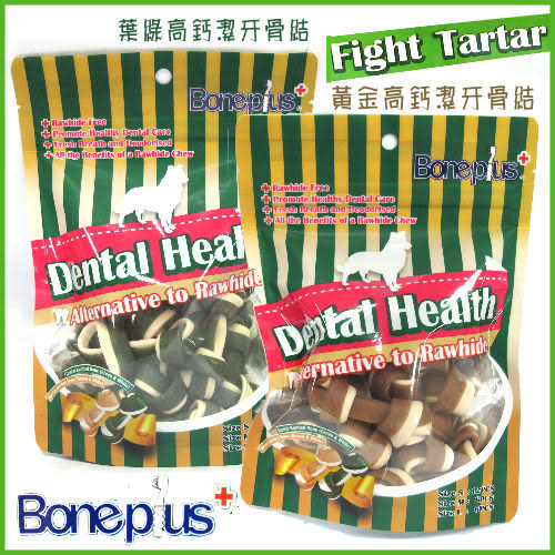 [ 寵樂子 ]《 英國BONE PLUS 》高鈣雙色潔牙骨結 大袋裝 S M L買三大包送一小包