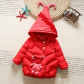 女童棉服2018新款加厚小童女寶寶棉衣韓版兒童外套冬季中長款潮