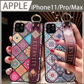 【復古圖騰】iPhone 11 Pro Max 手機殼 菱格紋 腕帶軟殼 全包覆 防摔保護殼 送掛繩 手機套 保護套 i11