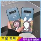 奶瓶熊兔 三星 S20 Ultra S20+ S10 S10+ S10e 浮雕手機殼 熊大兔兔 全包邊蠶絲紋 四角加厚軟殼
