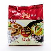 日本日清五袋拉王醬油拉麵102gx5入