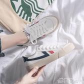 小白鞋女2020春季新款鞋子女帆布鞋學生韓版港風板鞋ulzzang白鞋 依凡卡時尚