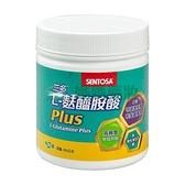 三多 L-麩醯胺酸Plus 450g【媽媽藥妝】