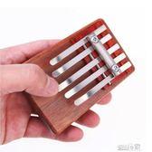 拇指琴 迷你拇指琴卡林巴琴5音手指琴kalimba實木海引薄 【全館九折】