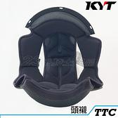 TT-COURSE TTC 專用 KYT 頭襯 備用 換洗 頭頂內襯 臉頰內襯 全罩 原廠配件 全可拆洗 23番