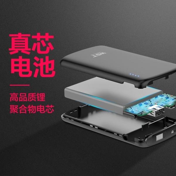 行動電源 充電寶5000毫安迷你便攜聚合物移動電源手機通用沖電寶 快速出貨