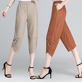 媽媽夏季七分褲女韓版寬鬆燈籠褲大碼薄款中老年女褲鬆緊腰哈倫褲 快速出貨