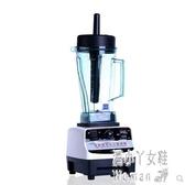 商用沙冰機 沙冰機 沙冰機 奶茶店沙冰機攪拌機 JY7052【潘小丫女鞋】