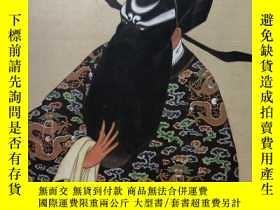 二手書博民逛書店演藝中的圖像——中國視覺文化中的戲曲藝術罕見Performing Images: Opera in Chinese