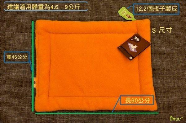 綠色環保睡墊 ECO NAP S號 WESTPAW 注入極大關懷製造對人類及寵物極好的產品 ~ OHMYDOG! ~