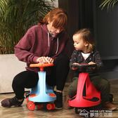 扭扭車兒童溜溜車萬向輪男女寶寶玩具車1-3-6歲搖擺車妞妞車YYJ  夢想生活家