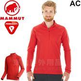 Mammut長毛象1016-00090-3465岩漿紅 男輕暖排汗衫 Performance Thermal中層衣