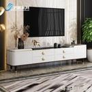 現代輕奢電視櫃茶幾組合簡約客廳小戶型實木白色烤漆臥室奢華家具MBS 「時尚彩紅屋」