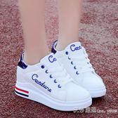2019新款春季韓版小白鞋女百搭休閒鞋zipper鞋軟妹學生內增高鞋子 艾莎嚴選