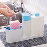 【佶之屋】廚房水槽三合一多用途收納架藍色