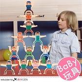 兒童玩具大力士積木平衡疊疊樂遊戲 桌遊 16件/組