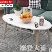 簡約現代茶几北歐創意多功能邊几桌子簡易小戶型客廳風茶几桌QM『摩登大道』