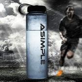 運動水壺運動杯子健身1L男女個性大容量隨手登山便攜防漏戶外水杯