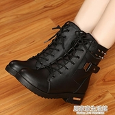 2020秋冬季新款馬丁靴英倫風女鞋子雪地棉鞋加絨皮鞋短靴女靴子  聖誕節免運