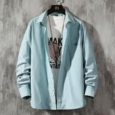 襯衫-2020春季新款男士韓版長袖襯衫潮流工裝外套帥氣襯衣港風ins上衣 Korea時尚記