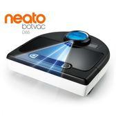 (贈濾網1+拖布1+邊刷1)Neato Botvac D85 掃地機器人