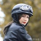 頭盔電動電瓶摩托車頭盔女竹蜻蜓輕便式個性安全帽男哈雷半盔冬季可愛【免運快出】