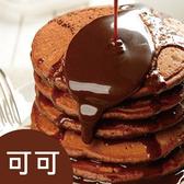 【期效至2020.01.23】日本 LEGUMES DE YOTEI 北海道產天然鬆餅粉-可可-200g