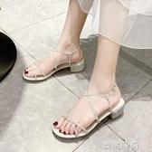 羅馬涼鞋女仙女風2020新款韓版高跟粗跟潮鞋帶水鑚夏季時尚閃閃鞋 『蜜桃時尚』