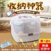 【南紡購物中心】攜帶型奶瓶餐具收納神器