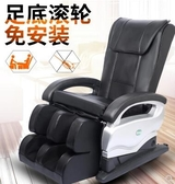 按摩椅 商用多功能按摩椅家用老年人電動沙髮椅 腰部全身按摩器小型揉捏 mks雙12