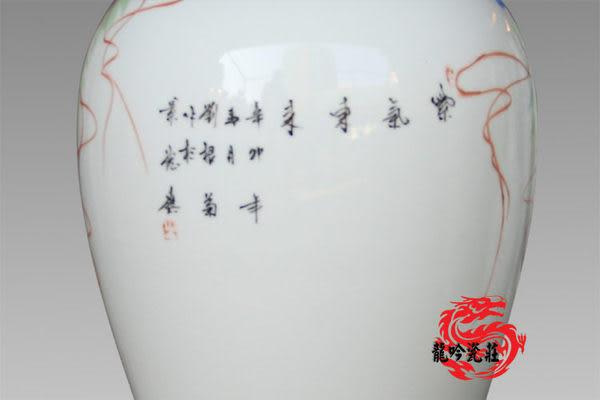 景德鎮陶瓷花瓶手繪紫氣東來梅瓶