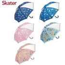 Skater 兒童雨傘-5款可選【佳兒園...