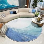 地毯北歐圓形地毯臥室客廳圓形地墊中式現代簡約地毯圓ins風WL2712【黑色妹妹】