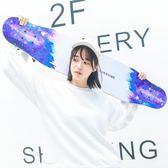 聖卡洛長板滑板女生成人滑板車dancing舞板刷街男韓國初學者igo 【Pink Q】