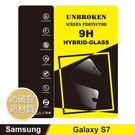 Trust Active 複合 軟玻璃 防摔保護貼 Galaxy S7 9H 疏水 疏油 抗指紋 耐刮 耐磨