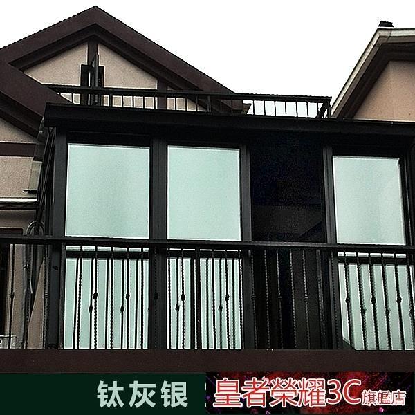 窗貼 玻璃貼膜防曬隔熱膜單向透視家用陽台廚房窗戶辦公室遮光遮陽貼紙YTL