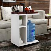 年終大清倉創意簡約小戶型茶幾可移動客廳功夫茶桌臥室邊角幾筆記本床頭桌子