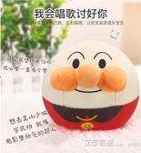 會說話的面包超人海草豬跳跳跳球兒童女孩玩具音樂充電男震動蹦蹦 新年禮物YYJ