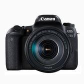 Canon EOS 77D 18-135 IS USM(公司貨) 另贈好禮