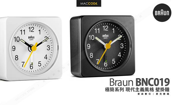 Braun BNC019 經典復刻 方型 鬧鐘 數字加大版 台灣公司貨 二年保固